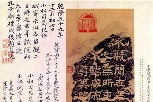 管窥清朝国防部长毕沅的私人书画收藏