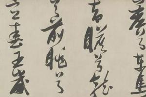 """福建省博物院:""""聚焦""""晚明张瑞图的奇绝雄强"""