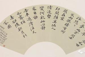 白鹤自作诗词书法选(一)