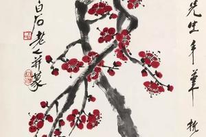 嘉禾春拍 《四海集珍》中国近现代书画专场(下)
