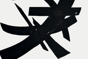 新现代水墨艺术宣言:9位艺术家联展将举办