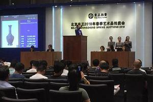 北京东正2018年春拍2.61亿收官