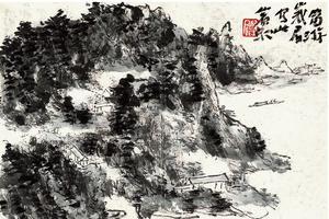 西泠18春拍:解锐夫旧藏黄宾虹《蜀游峨眉山水册》