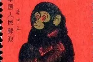 多年不见的金猴邮票 互联网大佬周鸿祎买了一整版