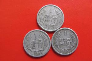 这种1分硬币最值钱 收好别花了!