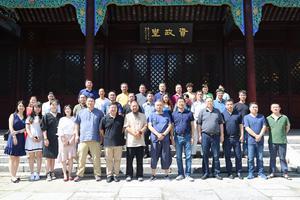 《映日荷花》中国画展在南京市政协画廊开幕