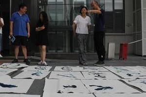 展览预告 西什库艺术季邀101位当代艺术家走进社区