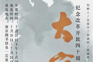 【熊岱平篇】大写兵心——军旅书画家作品展