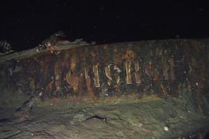 日本海沉没的俄巡洋舰被发现 里面可能是宝贝