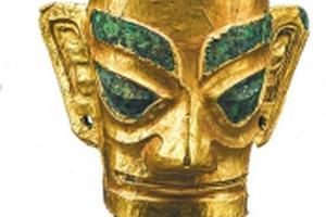罕见众多古蜀遗珍集中展览 210件古蜀宝藏亮相国博