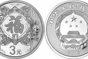 二羊币航天币大涨 新一波的行情即将到来了吗