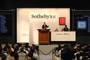 拍卖中心的城市迁移与艺术市场的发展进程
