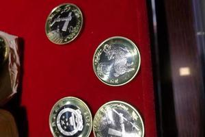 航天卷惊现二羊币 收藏卷币如何避开这些坑