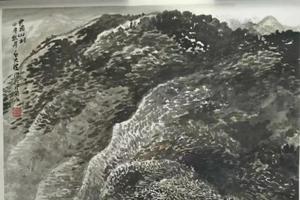 《不问西东》江西和山东中国画作品联展