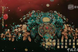 《延禧攻略》的服设攻略:还原清朝东方美人形象