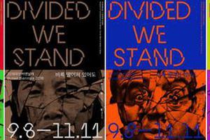 釜山双年展公布艺术家名单