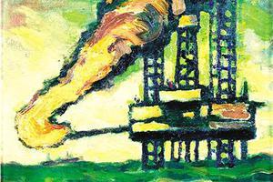 庆祝改革开放40周年全国美术作品展在京举行