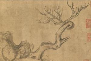 超4億港幣蘇軾《木石圖》首度面世
