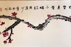 金威昕 韓進川當代水墨在深圳DF當代藝術中心開幕
