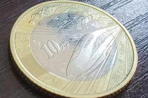 兌換到的高鐵幣有指紋了怎么辦 一招搞定