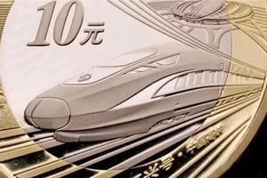 高鐵幣市場行情慘淡 逆勢之下是否有投資價值
