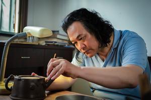 中国紫砂艺术年鉴2017-2018之范建军