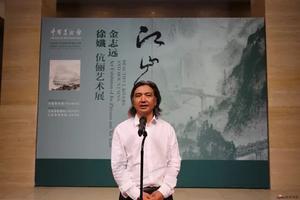 """""""江山如画 金志远、徐孅艺术展""""中国美术馆开幕"""