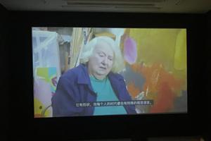 吉莲·艾尔斯亚洲首次画廊个展亮相偏锋新艺术空间