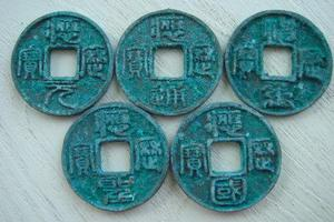 特别展示之三:大遼國篆书钱系列问世之谜