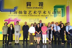上海抽象艺术学术互动展开幕 魔都抽象再出发