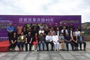 中国当代艺术名家名作收藏展亮相海·美术馆