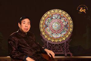 张同禄代表作《辉煌同路》景泰蓝富贵赏盘全球首发