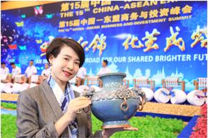 """国礼""""华泰尊""""亮相中国—东盟博览会开幕式"""