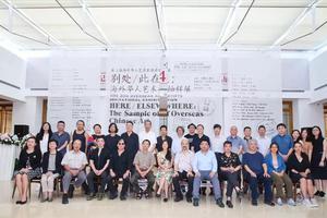 别处/此在:海外华人艺术抽样展正在热展