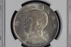 NGC将于11月1日开始在上海全时段评级中国机制币