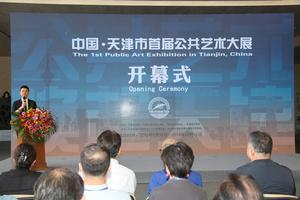 公共艺术唤起天津:城市文化创新启航
