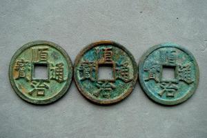 古钱的零钱在哪里之三:顺治通宝半