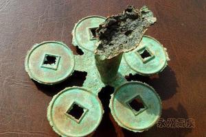 大观通宝?折五钱花?看古代钱币铸造工艺