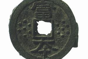 沐浴唐风的日本最早铸币