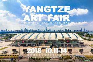 在古都南京举办的首场当代艺博会 会有怎样的惊喜