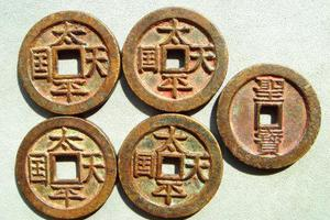 太平天国六个字换位形成四个种类