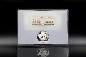 开抢丨这枚熊猫币升值潜力惊人不足千枚 特价398元