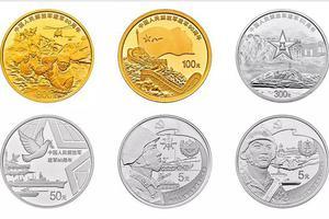 改革开放40周年纪念币可能是6枚