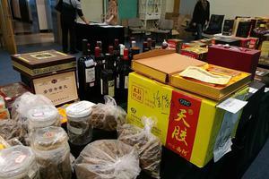 罚没物品拍卖会虫草受追捧 23盒拍出45万元