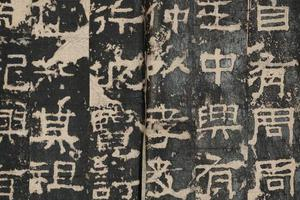 《崇明成陆1400年记碑》书写者刘小晴谈书法入门