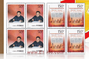 改革开放40周年题材邮品走热 收藏需要注意什么