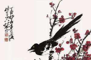 高天厚土——第二届中国画邀请展于10月19日开幕