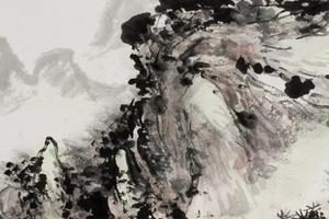 华艺国际18秋拍:黄宾虹致乐达聪杰构《山居图》