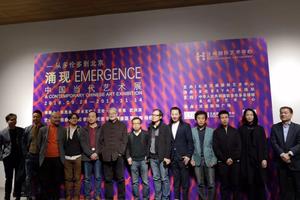 """""""涌现""""中国当代艺术展亮相北京汉威国际艺术中心"""