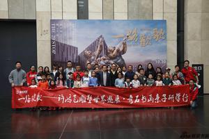 一路欢歌——许鸿飞雕塑世界巡展在江苏美术馆开幕